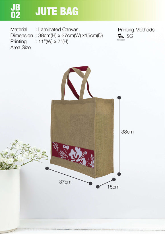 Empty bag | Ready Stock | Laminated Jute | Stitch | A3 Size | Batik | - EWC WAWASAN ENTERPRISE