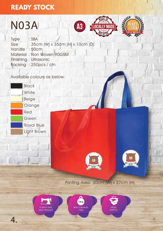 Non Woven Bag 90gsm | A3 Size | Ultrasonic | Tote Bag | EcoBag | Recycle Bag | IconBag
