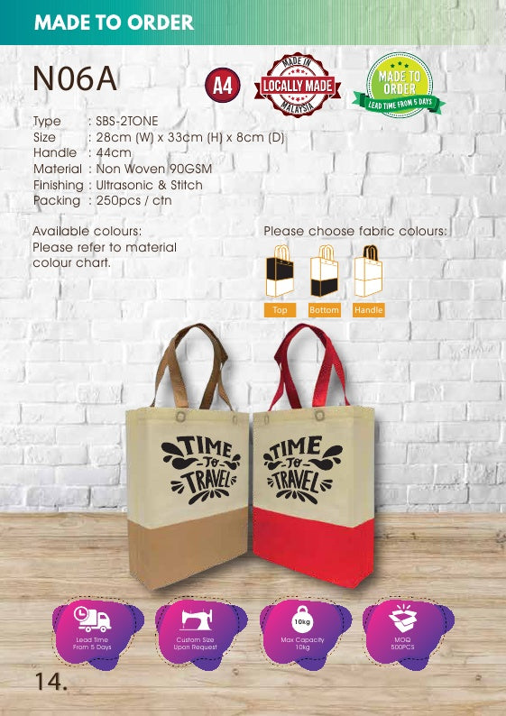 Included Printing | Custom Made | Non Woven 90gsm | SBS 2 Ply | A4 Size | Ultrasonic | - EWC WAWASAN ENTERPRISE