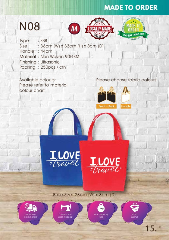 Included Printing | Custom Made | Non Woven 90gsm | SBB | A4 Size | Landscape | Ultrasonic | - EWC WAWASAN ENTERPRISE