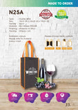 Included Printing | Custom Made | Non Woven 90gsm | Wine Bag | Double Bottle | Stitch | - EWC WAWASAN ENTERPRISE