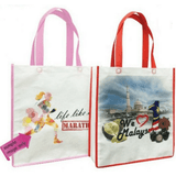 Sublimation | Non Woven Bag | Stitch Bag | Icon Packaging Sdn Bhd | Iconbag |