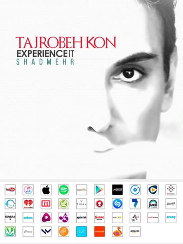 Tajrobeh Kon Experience It Album