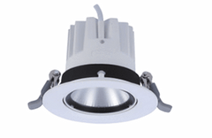 OPPLE SPOTRA HJ LED Adjustable Spotlight-delight.com.sg