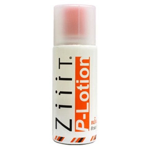 ZiiiT P - LOTION Body Powder ANTI ACNE For Face Back and Chest 58ml