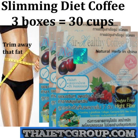 3 Lcar Healthy Instant Coffee Plus Lose Weight High fiber Detox Fat Burning Slim
