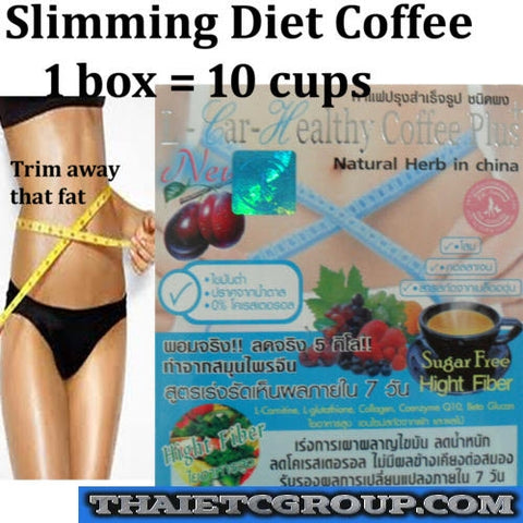 L Car Healthy Instant Coffee Plus Lose Weight High fiber Detox Fat Burning Slim