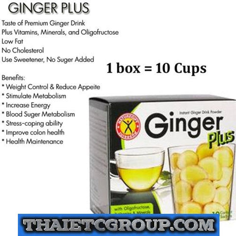 NATUREGIFT GINGER PLUS Control Appetite No Cholesterol Boost Metabolism energy