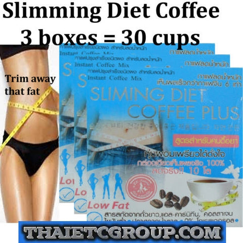 3 SLIMMING DIET INSTANT COFFEE Lose weight Burn Fat Detox Pretty White KOREA