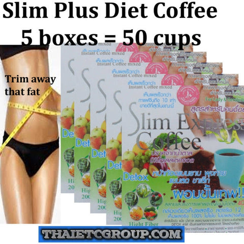 5 SLIM EXPRESS INSTANT DIET SLIMMING COFFEE Burn Trim Slim Fat Detox Sugar free