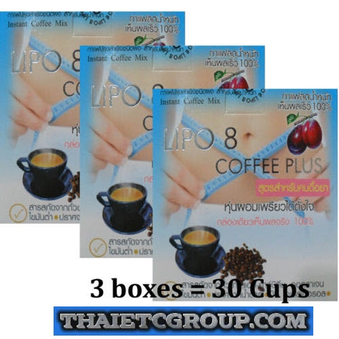 3 x LIPO 8 INSTANT DIET SLIMMING COFFEE Weight loss Fat Burn Lose weight DETOX