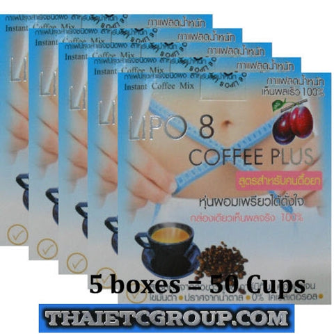 5 LIPO 8 INSTANT DIET SLIMMING COFFEE Weight loss Fat Burn Lose weight no sugar