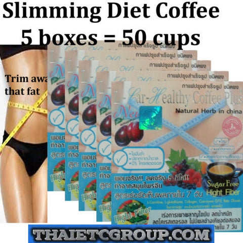 5 Lcar Healthy Instant Coffee Plus Lose Weight High fiber Detox Fat Burning Slim