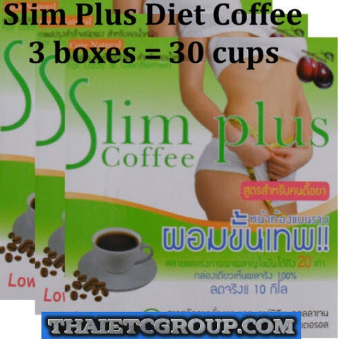 3 SLIM PLUS INSTANT DIET SLIMMING COFFEE Weight loss Fat Burn Lose weight DETOX