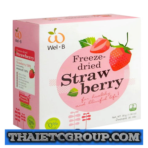 NEW Wel-B FD Vacuum Freeze Dried Strawberry Oil Free Low Fat Snack Eat Healthy