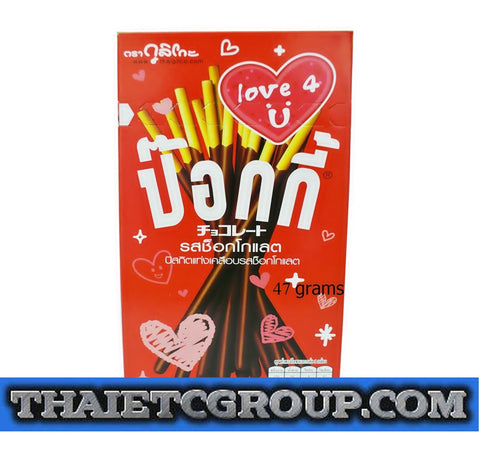 Glico Pocky Chocolate Japanese Thai Snack Flavor Flavour Halal Approved