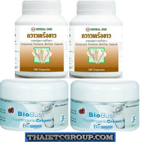 2 BIO BUST BIOBUST Breast Bust Firm enlarge cream natural Pueraria Mirifica set