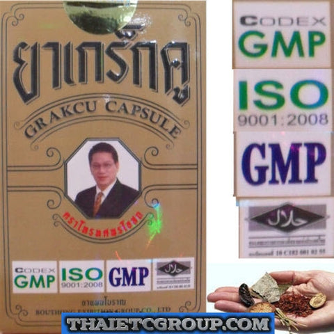 Gracku Capsule Tonic Body Chinese Herbal of the Century sex Supplement
