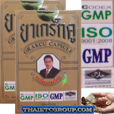 2 box Gracku Capsules Tonic Body Chinese Herbal Century sex Supplement
