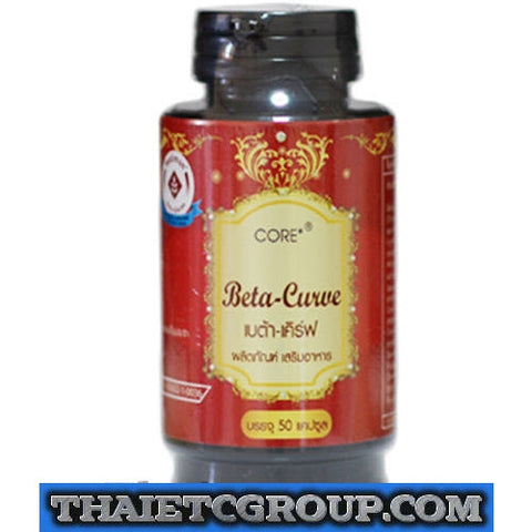 CORE Beta Curve Dietary supplement diet pill Garcinia cambogia Kidney bean 50tab