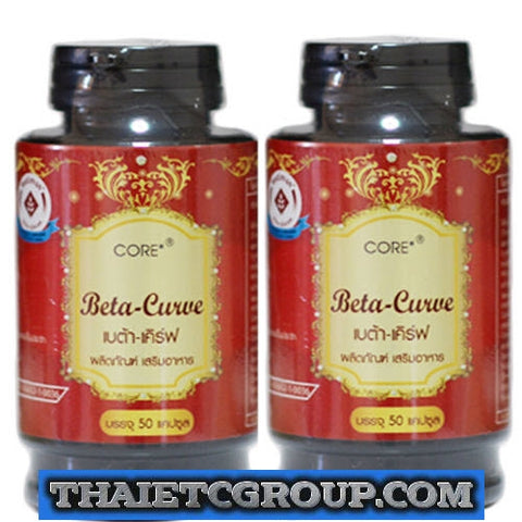 2 CORE Beta-Curve Dietary supplement diet pill Garcinia cambogia Kidney bean