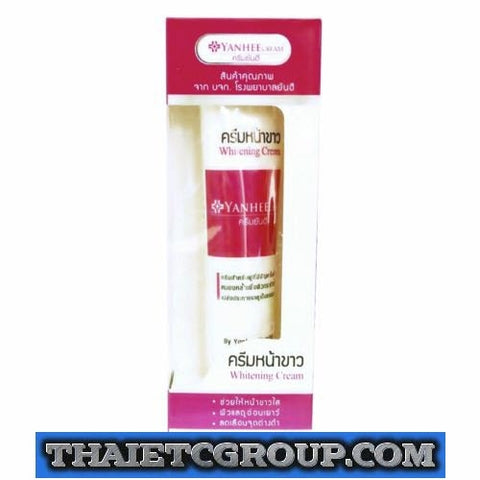 YANHEE Whitening Lightening Cream Glutathione for Brightening Skin Face