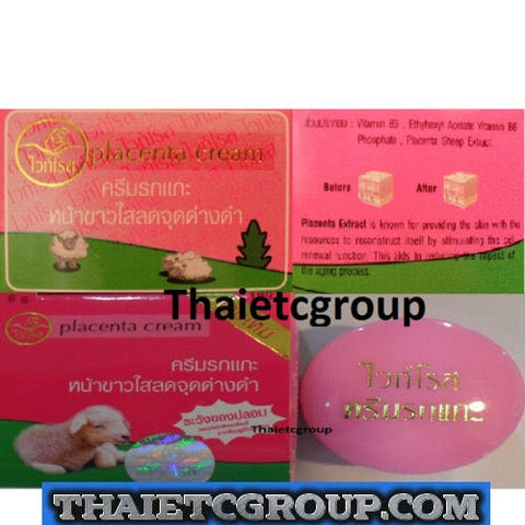 White Rose Whitening Cream Placenta Sheep Extra Cell Repair Collagen Plus 6g