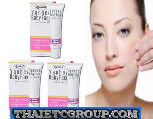 3 Yanhee Hospital Baby Face Cream Hyaluronic Acid Arbutin Soybean Extract  20 gms