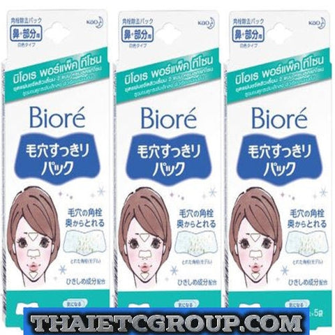 30 BIORE Cleansing Strips Nose Pore Pack T- Zone remove blackheads Chin Forehead