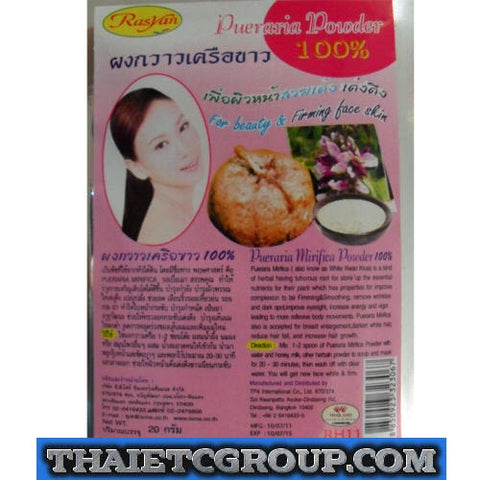 Pueraria Mirifica Powder Natural 100% Breast Bust Boob firming Firm Rasyan