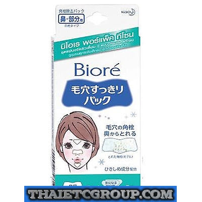 BIORE Cleansing Strips Nose Pore Pack T- Zone remove blackheads Chin Forehead