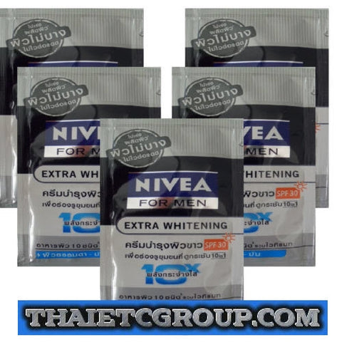 5 x 8g = 40g NIVEA VISAGE FOR MEN EXTRA WHITENING MOISTURIZER SUN PROTECTION