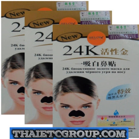 24k Active Gold Olay Oil Black Head Remover Nose Pack Strips 30 Nose Strips