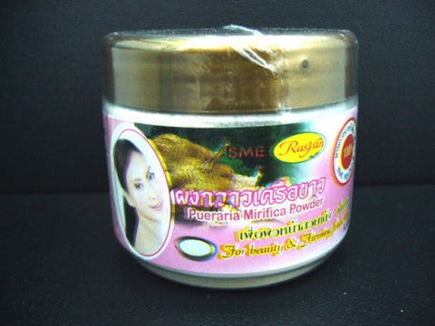 100% PUERARIA MIRIFICA POWDER FIRMING FACE MASK & DRINK BREAST ENLARGEMENT 80 g.