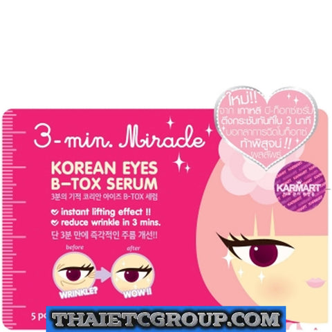 Karmart Cathy Doll B-Tox Miracle Korean Youth Eyes Serum Reduce Wrinkles