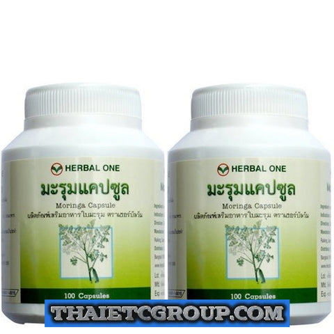 2 MORINGA OLEIFERA Herbal One Capsules Asthma Cancer Diabetes Arthritis headache