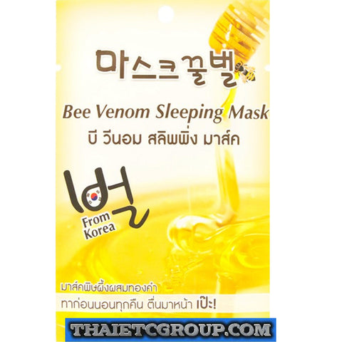 FUJI Bee Venom Sleeping Mask Reduce Wrinkles Fine Lines Firm Face Gold particle