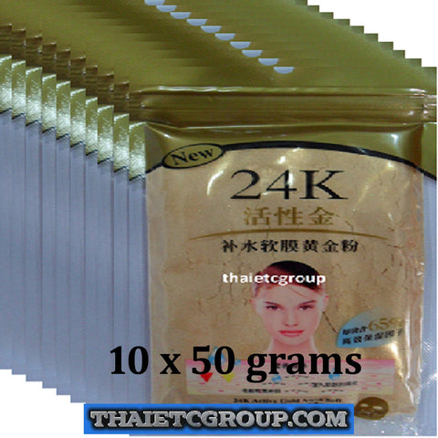 10x 24K Gold Active Face Mask Brightening Powder Luxury Spa Anti Aging treatment