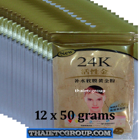 12x 24K Gold Active Face Mask Brightening Powder Luxury Spa Anti Aging treatment