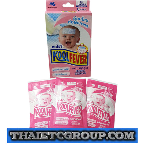 Kobayashi Kool cool Fever Reduce Cooling Gel Pads FOR BABY Whole Night Cooling