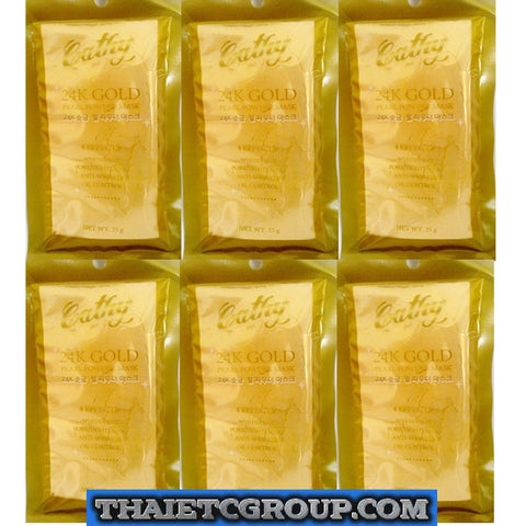 6 Cathy Doll 24K Gold Active Face Mask Pearl Powder Luxury Spa Treatment Aging