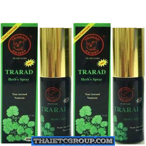 2 TRARAD RAD LAD Sex Spray delay Ejaculation helps prolong sexual pleasure 12ml