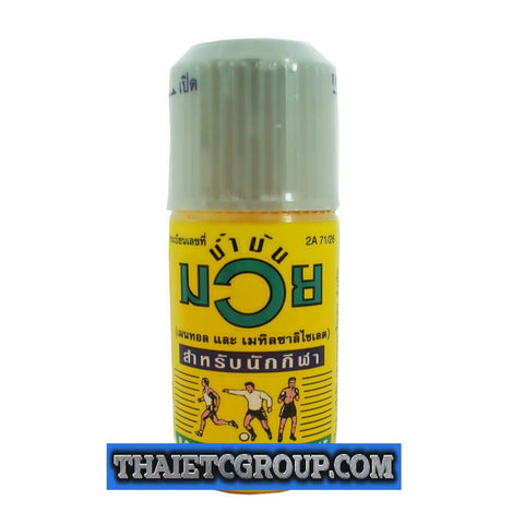 30 cc NAMMAN MUAY THAI BOXING OIL LINIMENT MUSCULAR MUSCLE ACHE PAIN RELIEF