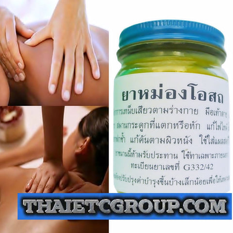 Original Osoththip Yellow Oil Massage Thai Thailand Balm Muscle Pain Relief 50g
