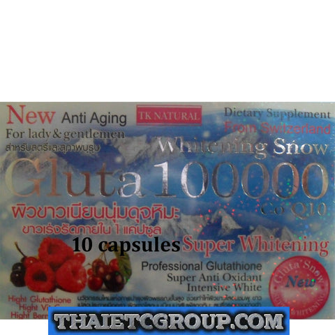 Anti Aging Glutathione Gluta 100000 Lightening Aura Whitening Snow Switzerland