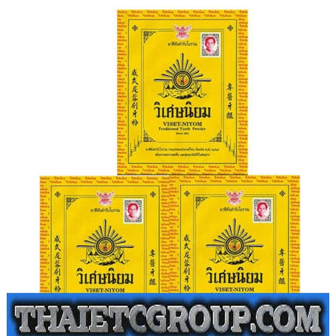 3 VISET NIYOM TRADITIONAL CLASSIC HERBAL TOOTHPASTE TOOTH POWDER NATURAL THAI