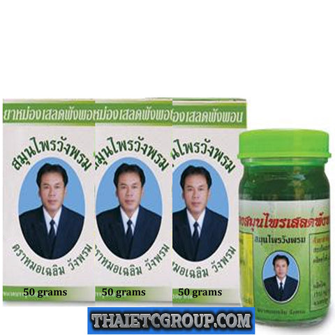 150g WANG PROM HERBAL GREEN BALM BARLERIA LUPULINA VASELINE MASSAGE PAIN RELIEF