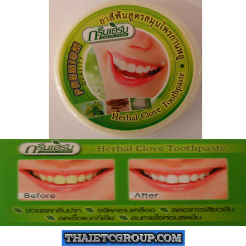 GREEN HERB Herbal Clove Toothpaste Tooth paste Anti Bacteria Bad Breath Decay