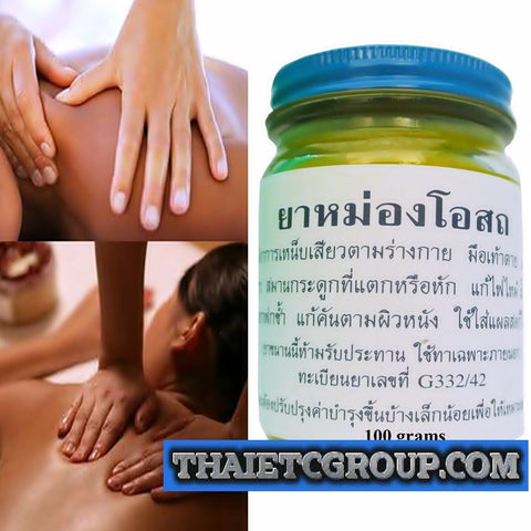 Original Osoththip Yellow Oil Massage Thai Thailand Balm Muscle Pain Relief 100g