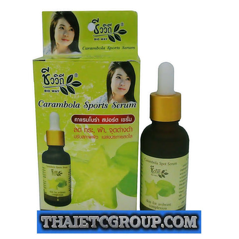 Bioway Natural Herb Carambola Sports Serum Star Fruit Reduce Melasma dark spots
